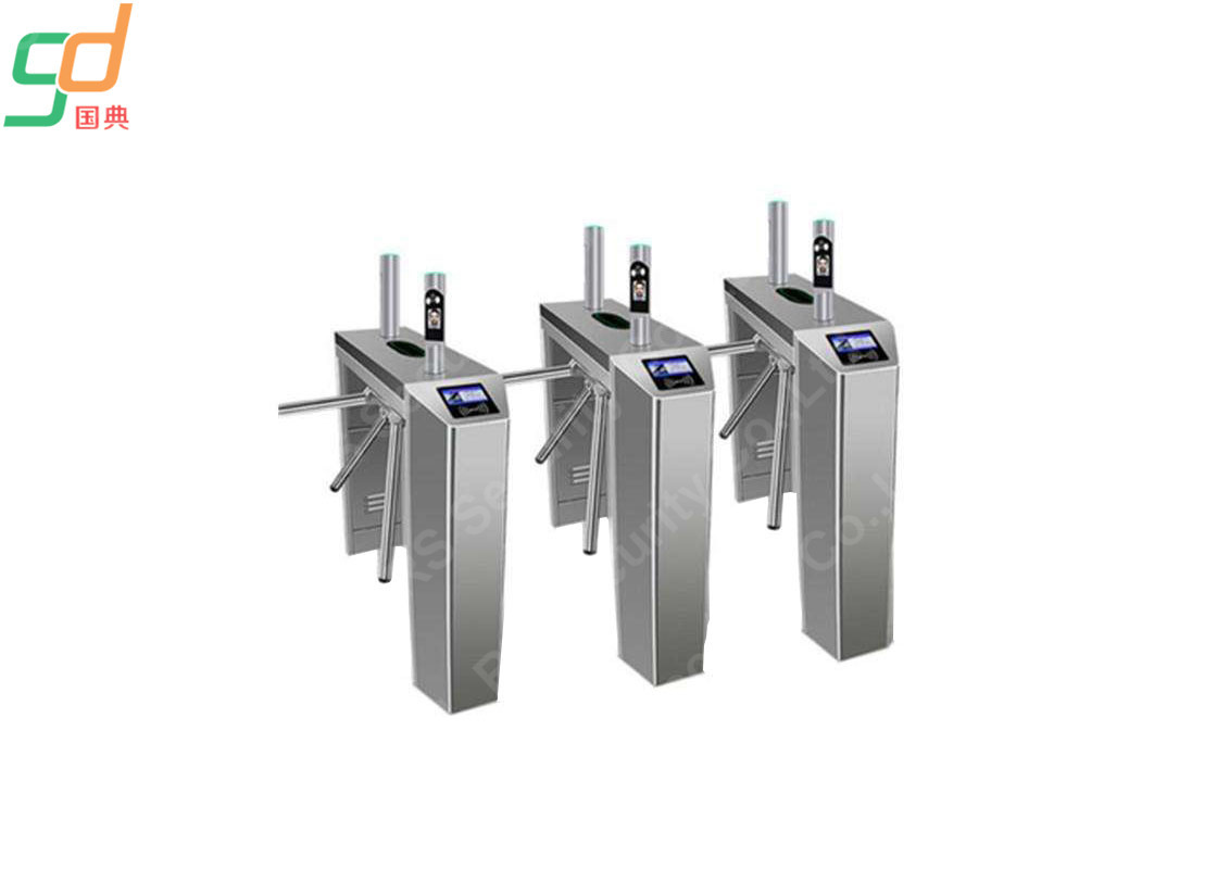Automatic ESD Tripod Turnstile Gate Outdoor Turnstile ...